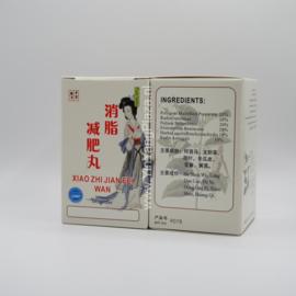 Xiao Zhi Jian Fei Wan - Slimming Form Capsules - 消脂減肥
