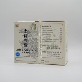 Zhi Bao Jiao Nang
