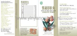 Chai Hu Shu Gan Wan - Auranti Form - 柴胡舒肝丸