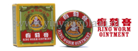 Xuan Yao Gao - Yee tin tong limited - Ring Worm Ointment