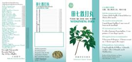 Tian Qi Die Da Wan - Notoginseng Form - 田七跌打丸