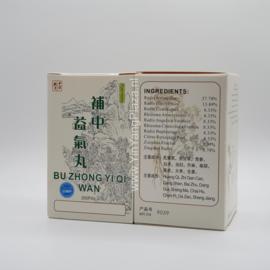 Bu Zhong Yi Qi Wan - Middle Form - 補中益氣丸