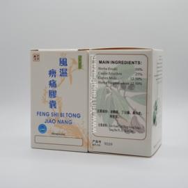 Feng Shi Bi Tong Jiao Nang - Wind Damp Clear Form - 風濕痹痛膠囊