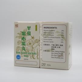 Ban Xin Xie Xin Tang Wan - Pinellia Form - 半夏泻心汤丸