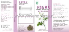 Yang  Xue An Shen Wan - Restful Form - 养血安神丸