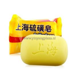 Liu Huang Zao - Sulfur Soap