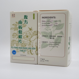 Fu Fang Nan Ban Lan Gen Tablet - Compound Isatis Root Formula -  複方南板藍根片