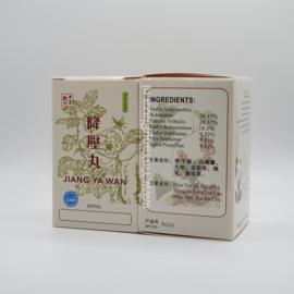Jiang Ya Wan - Pressure Form - 降壓丸
