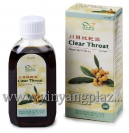 Chuan Bei Pi Pa Lu - Clear Throat