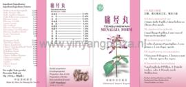 Tong Jing Wan - Meralgia Form - 痛经丸
