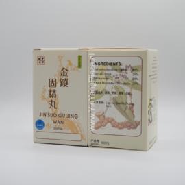 Jin Suo Gu Jing Wan - Golden Lock Form - 金鎖固精丸