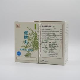 Jian Pi Wan - Codon Form - 健脾丸