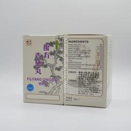 Fu Fang Qing Dai Wan - Indigo Clear Form - 複方青黛丸