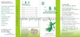 Er Chen Wan - Duo Damp Form -  二陈丸