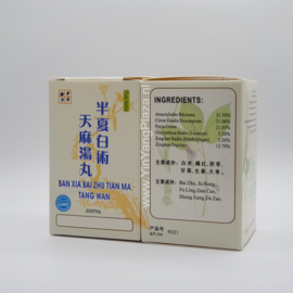 Ban Xia Bai Zhu Tian Ma Wan - 半夏白术天麻丸