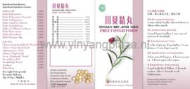 Chuan Bei Jing Wan - Free Cough Form - 川贝精丸