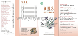 An Mian Wan - Sleep Form - 安眠丸