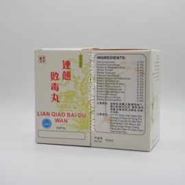 Lian Qiao Bai Du Wan - Forsythia Form - 連翹敗毒丸