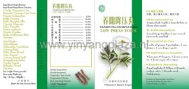 Yang Yin Jiang Ya Wan - Low Press Form - 养阴降压丸