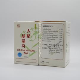 Da Chai Hu Tang Wan - Major Bupleurum Form - 大柴胡湯丸