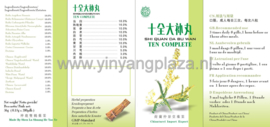 Shi Quan Da Bu Wan - Ten Complete Form - 十全大补丸