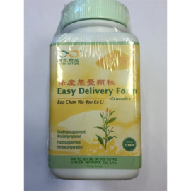 Bao Chan Wu You Ke Li - Easy Delivery Granules - Easy Delivery Form