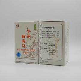 Niu Huang Jie Du Wan  - Yellow Form - 牛黃解毒丸