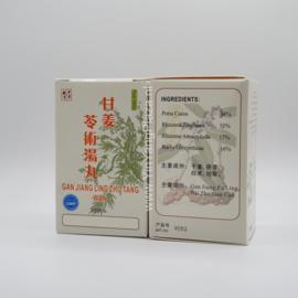 Gan Jiang Ling Zhu Tang Wan - 甘姜苓朮湯丸