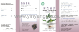 Huang Lian Su Pian - Coptidis Form - 黄连素片