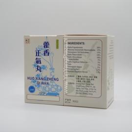 Huo Xiang Zheng Qi Wan - Astachi Form - 藿香正氣丸