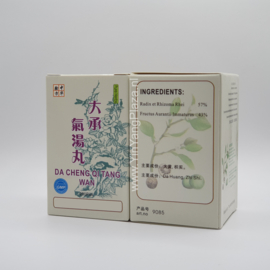 Da Cheng Qi Wan - Major Qi-Order Form - 大承氣丸