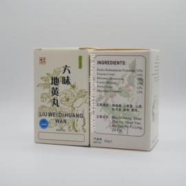 Liu Wei Di Huang Wan - Six Form - 六味地黃丸