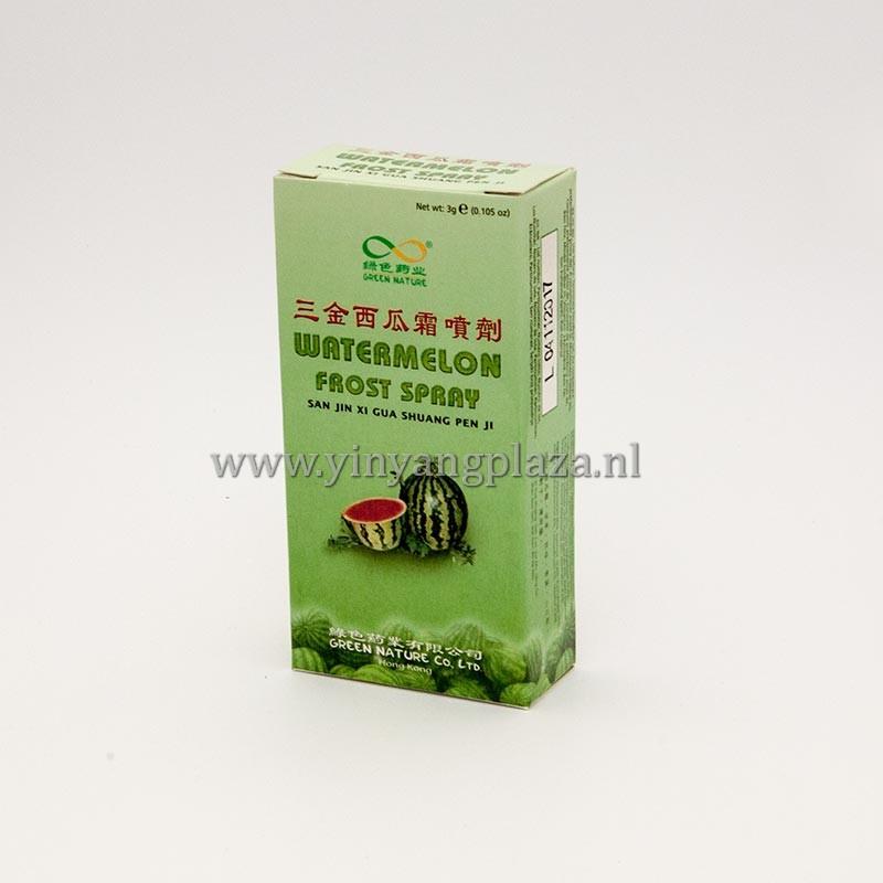 San Jin Xi Gua Shuang Pen Ji - Watermelon Frost