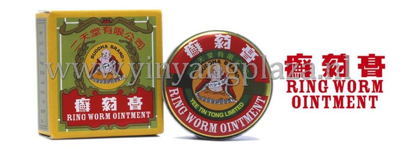 Xuan Yao Gao - Yee tin tong limited - Ring Worm Ointment