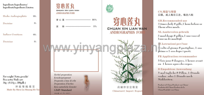 Chuan Xin Lian Wan - Andrographis Form -  穿心莲丸