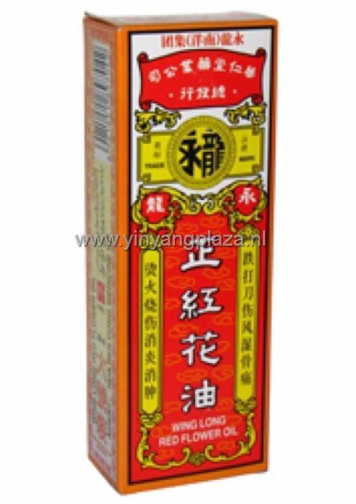 Red Flower Oil Wing Long