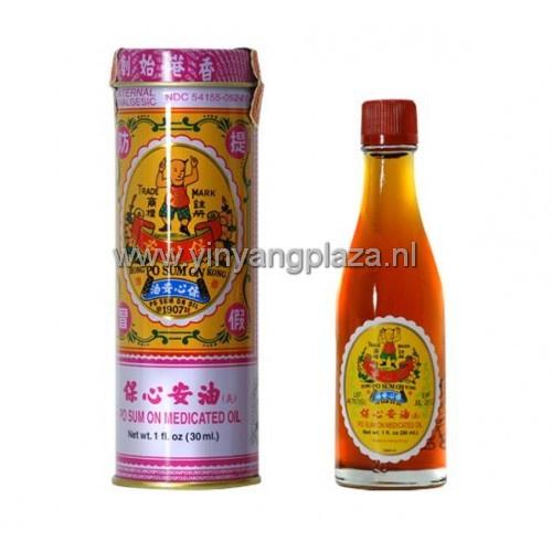Po sum on yuo - Po sum on oil
