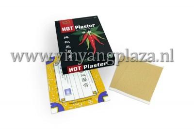 La Jiao Feng Shi Gao - Hot Plaster