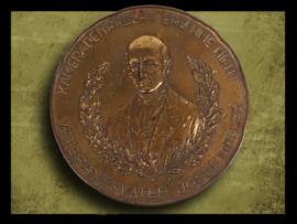 Josef Muller coin