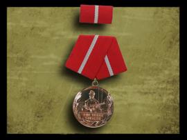 GDR East German Medal faithful services - Bronze.