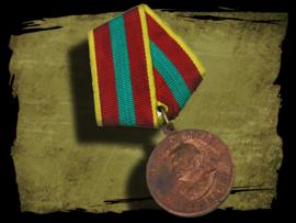 Great Patriotic War medal USSR