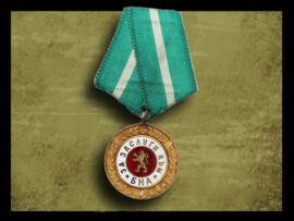 Bulgarian medal for merit to the Bulgarian people's army