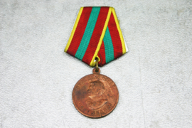 Great Patriotic War medal USSR