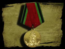 Jubilee Medal USSR