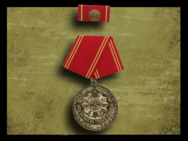GDR East German medal for loyalty services