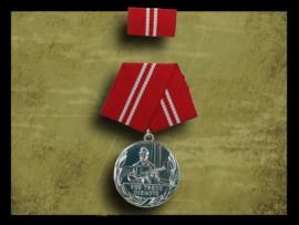 GDR East German Medal faithful services -Silver
