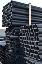 PVC-U BUIS GRIJS RAL7011 d32x1,8x5M € 2,45 p/m1