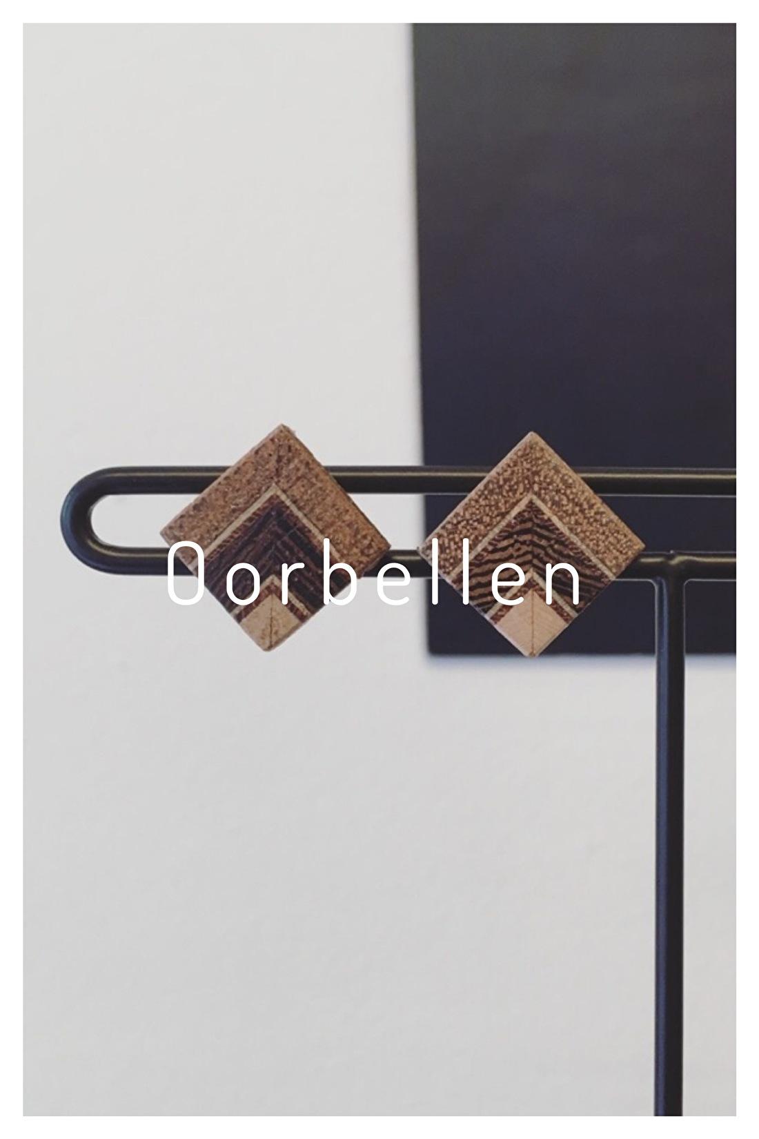 producten_home_studio_mooibos_houten_lampen_wandhaken_ringen_sieraden_oorbellen_manchetknopen_vanhout-5466.jpg