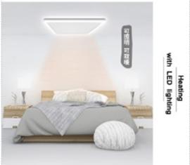 iQ-Led plafond infrarood paneel 600w