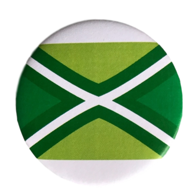 Achterhoek - broche / button